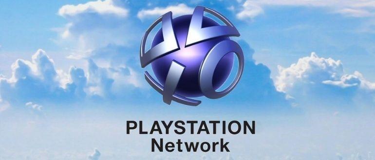 Аренда, продажа и другие виды взаимодействия, которые вы можете осуществлять с вашей учетной записью PS4